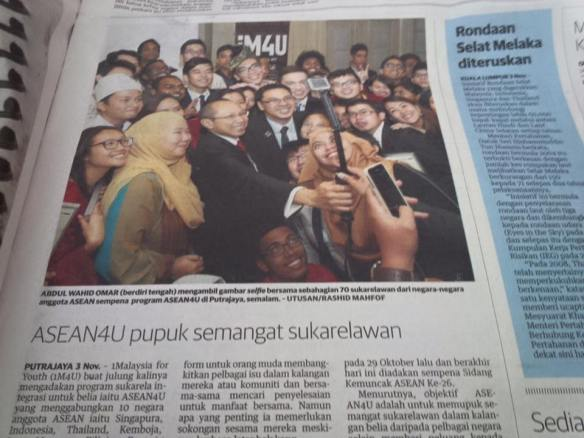 ASEAN4U in the newspaper