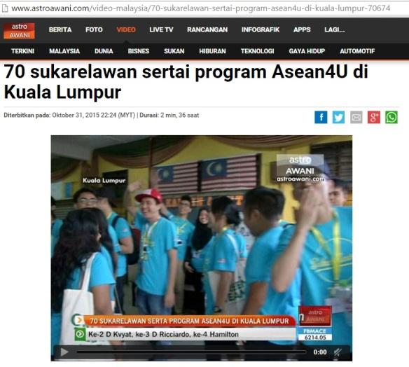 ASEAN4U news