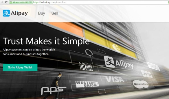 Alipay website