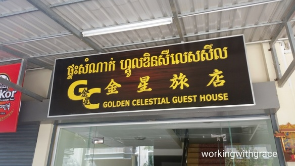 Golden Celestial Guest House