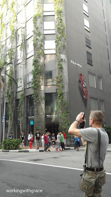 naumi hotel seah street
