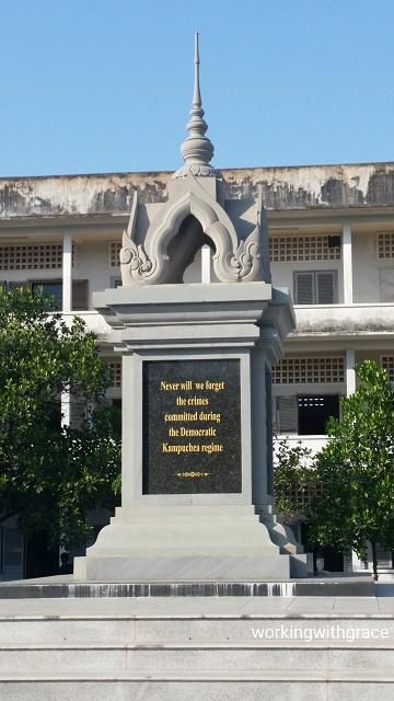 Tuol Sleng memorial site