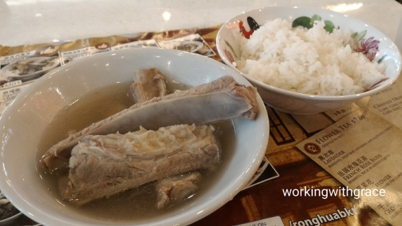 Waterway Point Rong Hua Bak Kut Teh