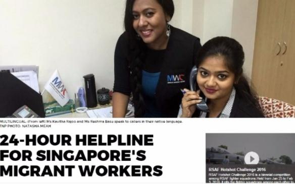 Migrant Workers Helpline