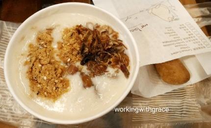 Mr Bean Chicken Meatballs Porridge