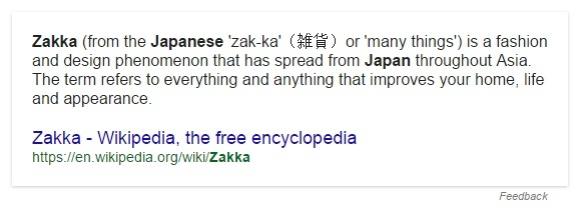 Zakka meaning