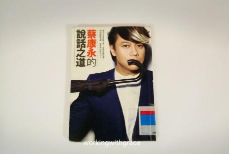 Kevin Tsai book