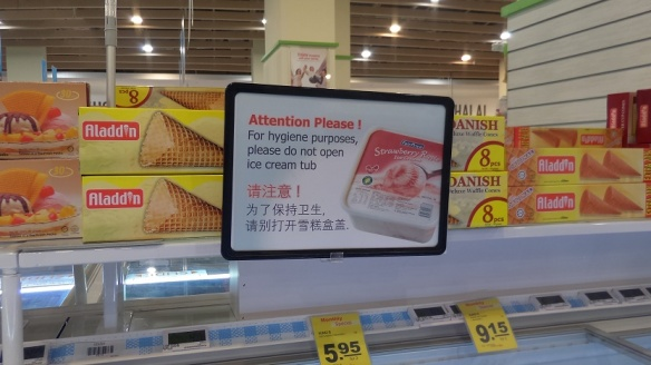 NTUC FairPrice signs