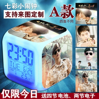 Song Joong Ki Digital Clock