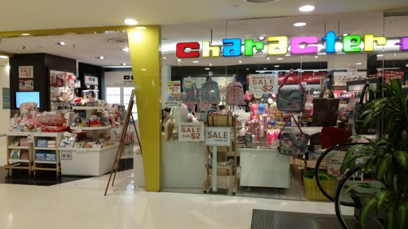 Bugis Junction level 3 shop