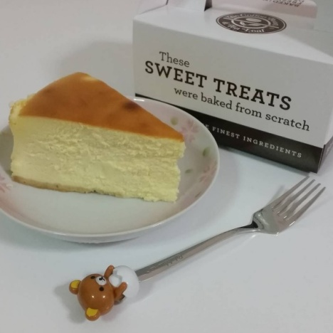 Coffee Bean and Tea Leaf Chicago Cheesecake