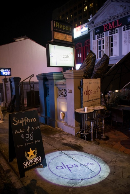 Alps Cafe Karaoke