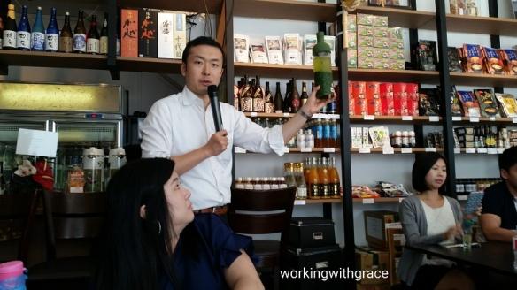 Cold brew Gyokuro tea