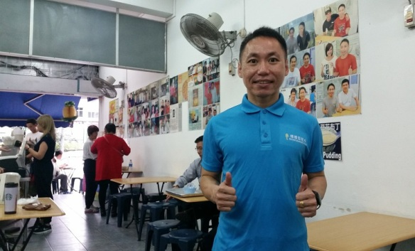 Rochor Beancurd House boss