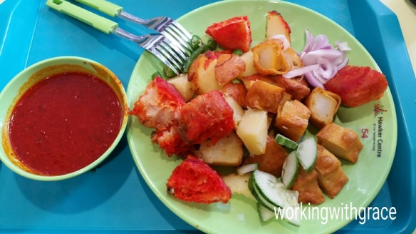 Our Tampines Hub Indian Rojak