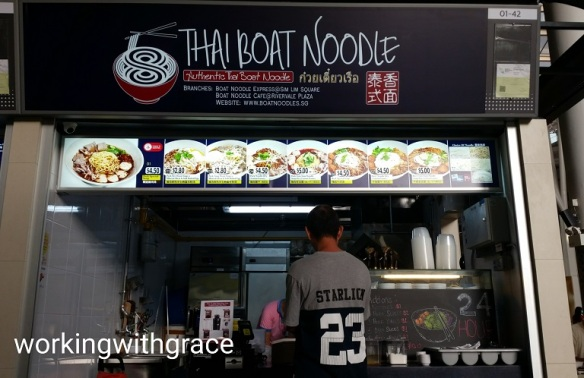 Our Tampines Hub Thai Boat Noodle