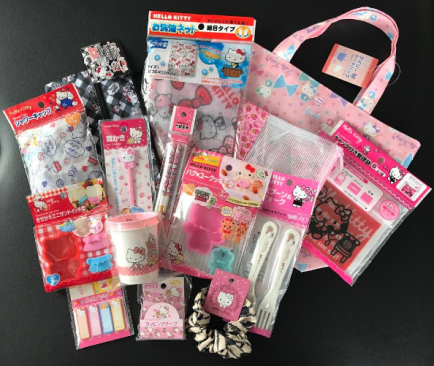 hello kitty products online shop