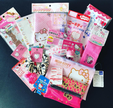 Hello Kitty Online Store