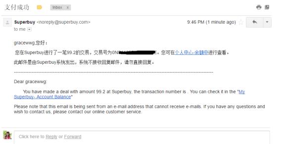 Superbuy Taobao