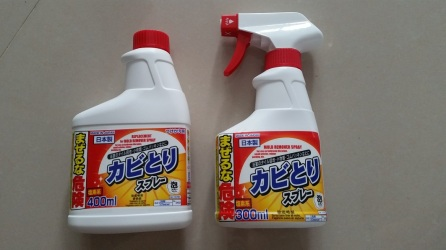Daiso Mould Remover Spray
