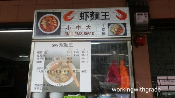 Prawn Noodle in JB