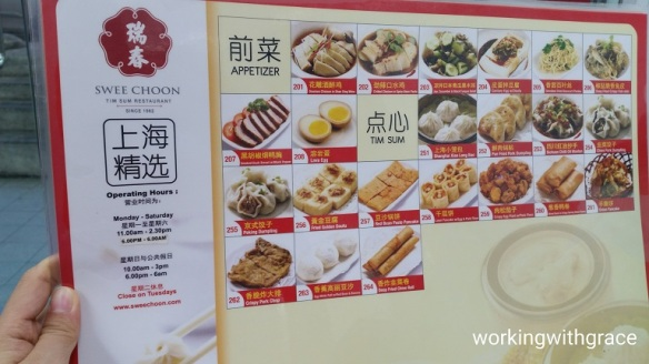 swee choon tim sum menu