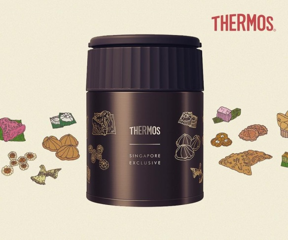 thermos the pathlight school