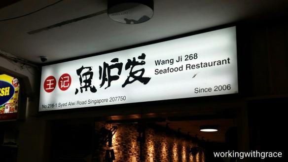 wang ji seafood restaurant menu