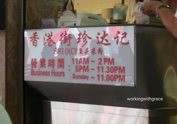 hong kong street zi char opening hours
