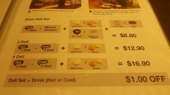 muji cafe prices