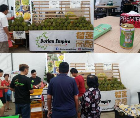 punggol plaza durian