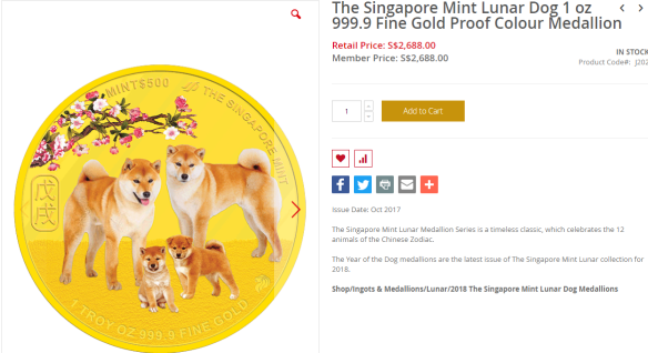 2018 year of the dog gold coin