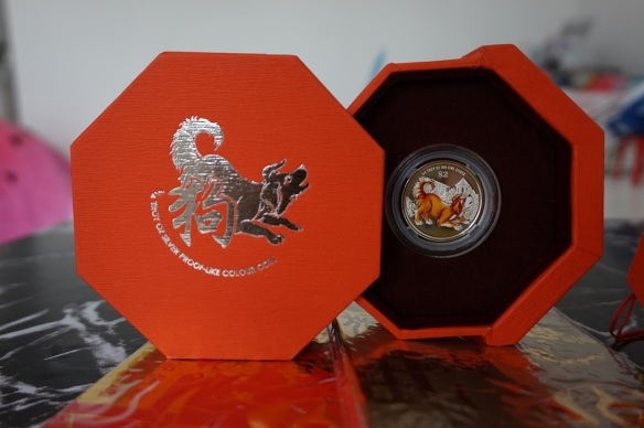 2018 Year Of The Dog silver coin