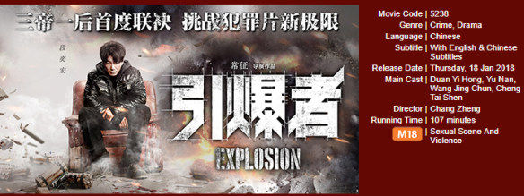 Explosion movie review