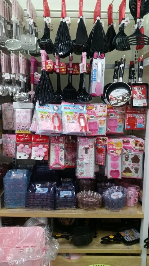 hello kitty kitchen utensils singapore