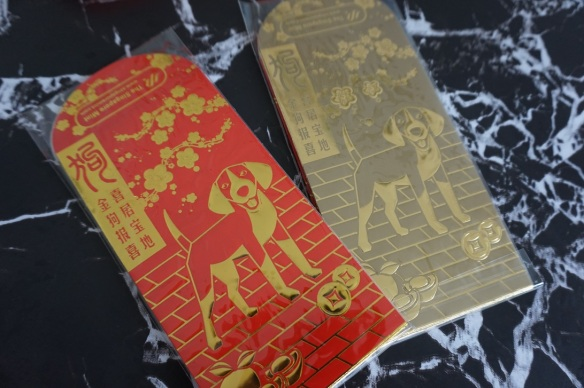 The Singapore Mint 2018 Red Packets (Ang Pow)
