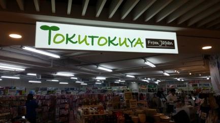 tokutokuya singapore