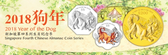 year of the dog gold coin