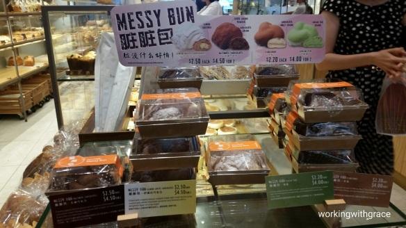 BreadTalk Messy Bun price