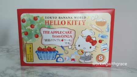 tokyo banana world hello kitty apple cake from ginza