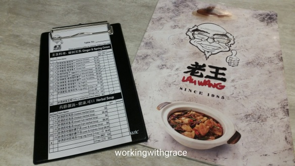 lau wang menu