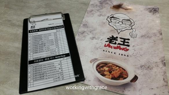 lau wang menu
