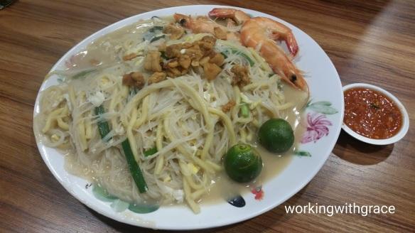 Penang Kitchen Punggol