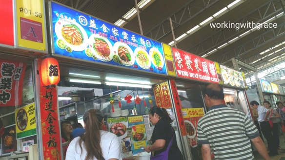 What to eat at kovan food centre