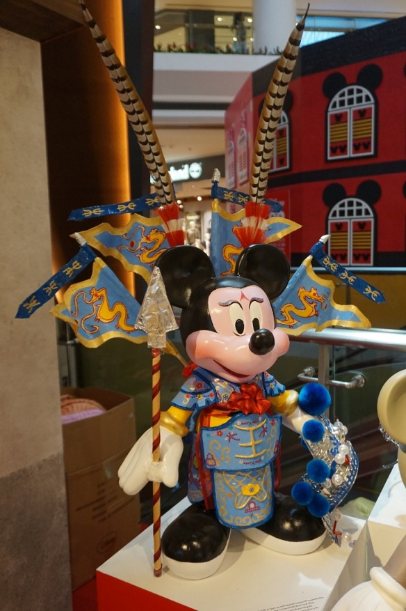 Mickey by Nick Shen Wei Jun