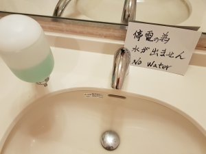 No water after okinawa typhoon