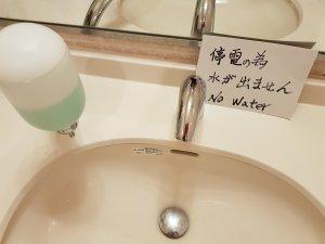 No water after okinawa typhoon