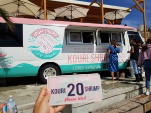 Kouri shrimp food wagon okinawa