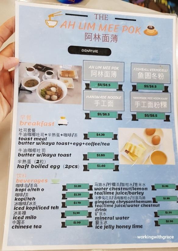 ah lim mee pok menu
