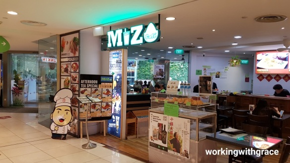 city square mall mizu cafe